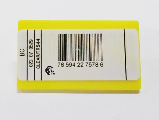 什么情况下RFID电子防伪标签失灵?